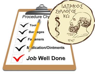 Protocols-Guide